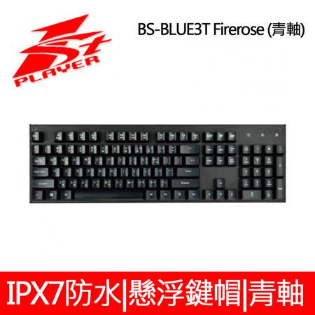 首席1STPLAYER 火玫瑰 BS-BLUE3T Firerose 電競機械式键盤 (青軸)