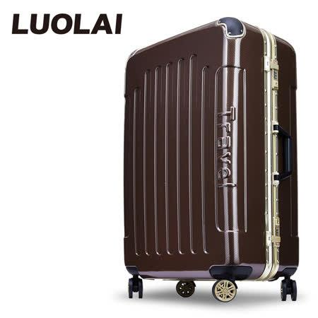 【LUOLAI】急速風暴 29吋碳纖維紋PC鋁框鏡面行李箱(咖啡金)