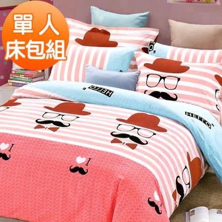 J-bedtime【鬍子先生】柔絲絨單人二件式床包+枕套組