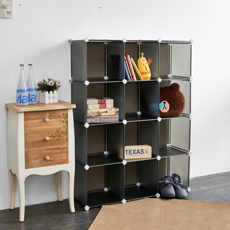 【ikloo】12格收納櫃-12吋收納櫃/整理收納組合櫃(2入)