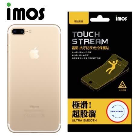 iMOS Apple iPhone 7 Plus Touch Stream 電競 霧面背面保護貼