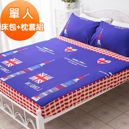 J-bedtime【倫敦夜晚】活性印染柔絲絨單人床包+枕套組