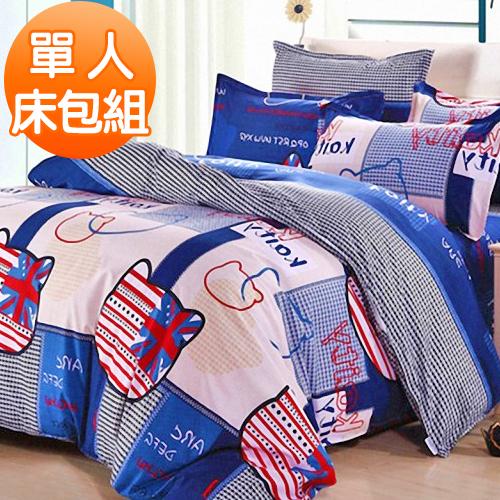 J~bedtime~凱蒂寶貝~藍~柔絲絨單人二件式床包 枕套組