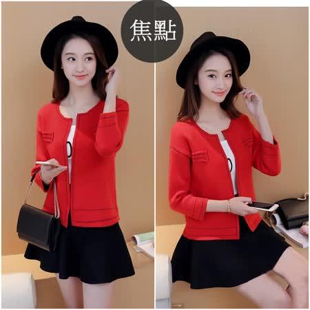 【韓系女衫】韓系線條風短版針織外套 (紅色)