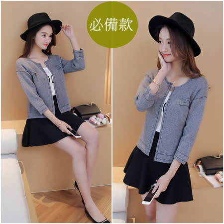 【韓系女衫】韓系線條風短版針織外套 (灰色)