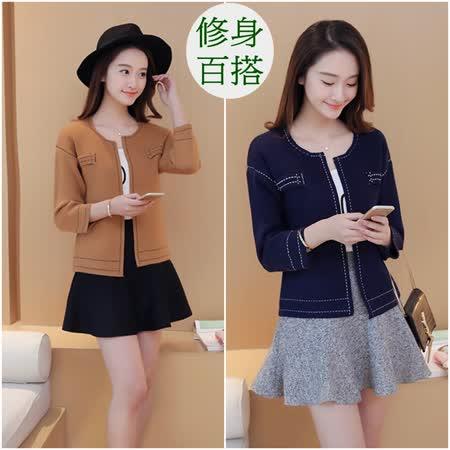 【韓系女衫】韓系線條風短版針織外套 (共二色)