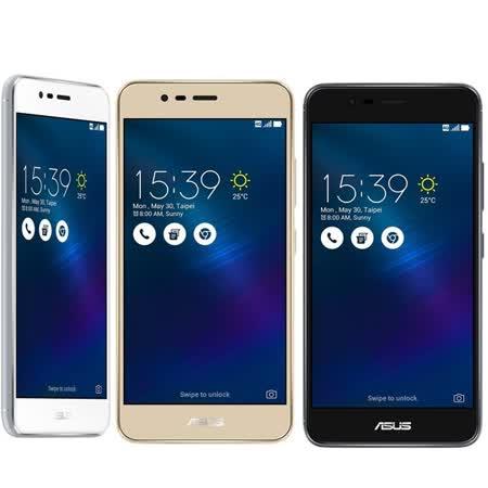 ASUS Zenfone 3 Max ZC520TL 5.2吋電神智慧型手機-(2G/16G)-加送保護套+螢幕保護貼+韓國製手機座