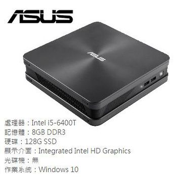 ASUS 華碩 VivoPC VC65R-64T4QTA 6代i5 Win10 迷你電腦 .