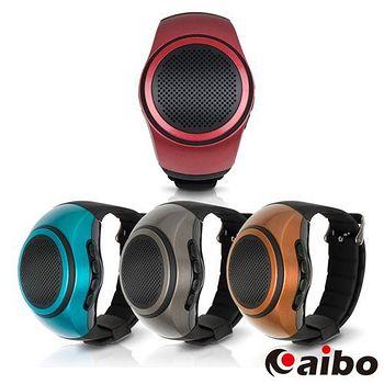 aibo B20 手錶型隨身藍牙喇叭 (可插卡)