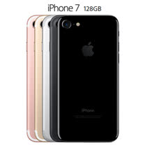 APPLE iPhone 7 _4.7吋_128G - 台灣公司貨-贈保護貼+觸控筆+機背蓋