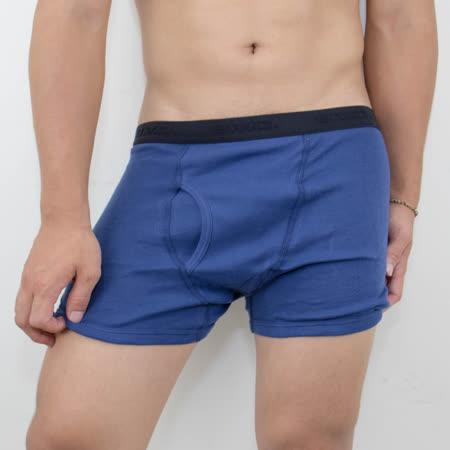 BVD 100%純棉彩色平口褲(M號出清特價)