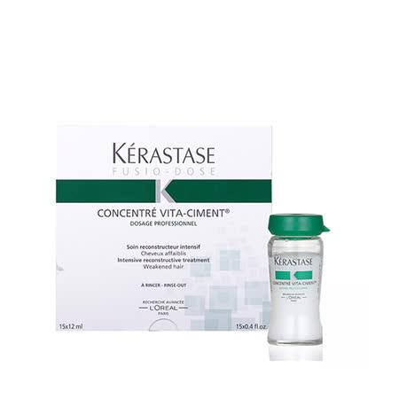KERASTASE卡詩 煥髮重建精華12ml(15入)不含精油頭