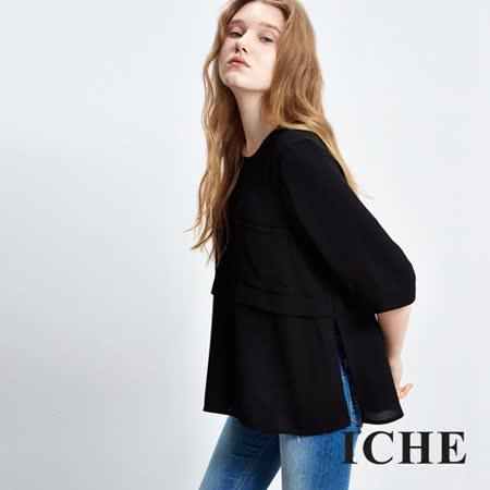 ICHE 衣哲 雙口袋設計簡約百搭上衣