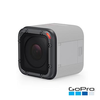 【GoPro】HERO5 SESSION專用鏡頭更換套件AMLRK-001(忠欣公司貨)