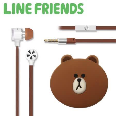 LINE FRIENDS 熊大耳道式線控耳機 附造型收納盒(LN-EMA11)