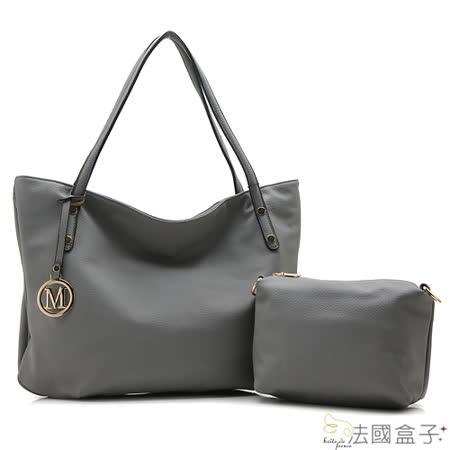 【法國盒子】品牌吊飾垂墜子母包二件組(灰色)618