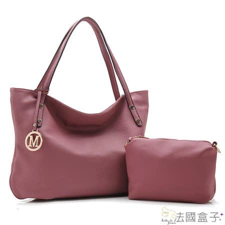 【法國盒子】品牌吊飾垂墜子母包二件組(粉色)618