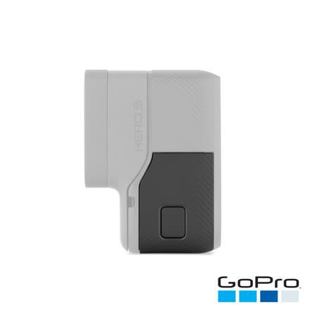 【GoPro】HERO5 Black專用更換側邊護蓋AAIOD-001(忠欣公司貨)