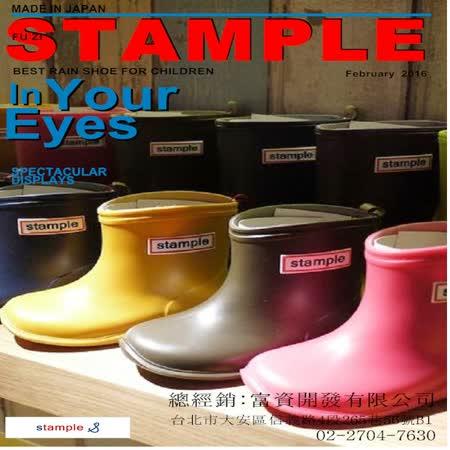 日本製 stample 輕量雨鞋 雨靴 紅色 (送鞋墊)