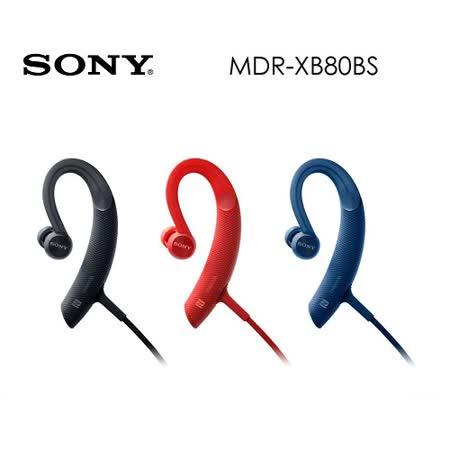 SONY MDR-XB80BS 運動藍牙入耳式耳機