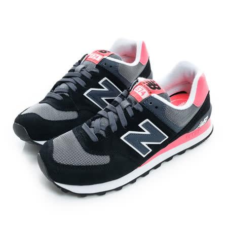 New Balance (女) 經典復古鞋 黑灰粉 WL574CPL