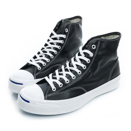 Converse (男) 帆布鞋(高統) 黑白 153586C