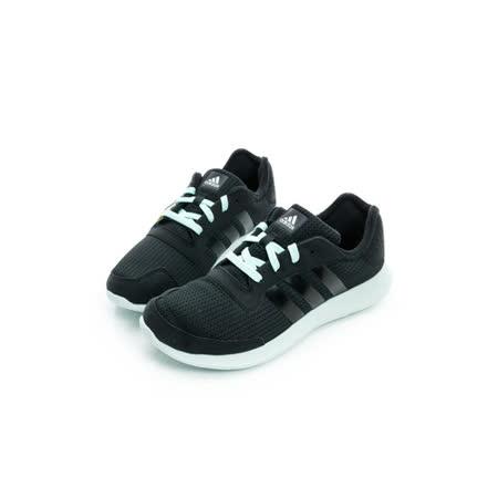 Adidas (男) 慢跑鞋 黑白 AQ2225