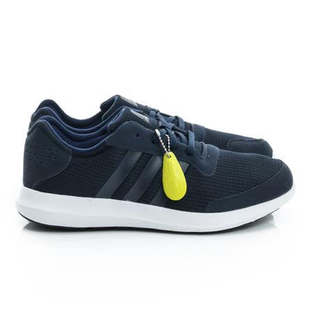 Adidas (男) 慢跑鞋 黑白 AQ2219
