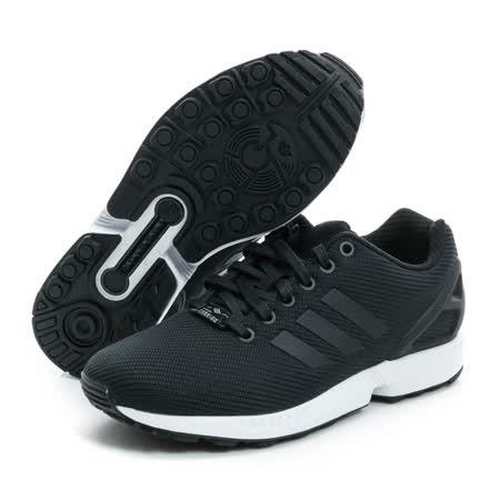 Adidas (男女) 慢跑鞋 黑白 S76530