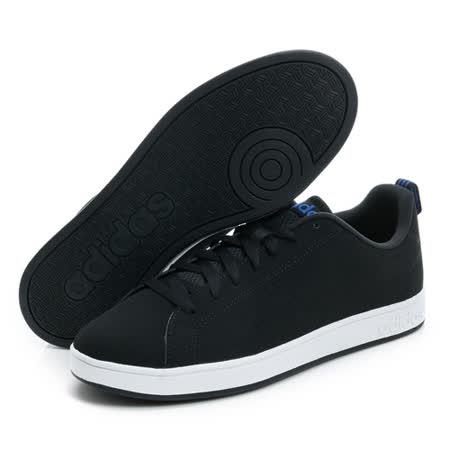 Adidas (男) 經典復古鞋 黑白 AW4697