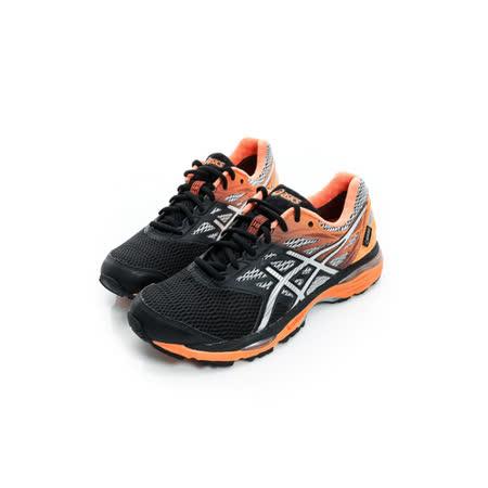 Asics (男) 慢跑鞋 黑橘銀 T6D3N9093