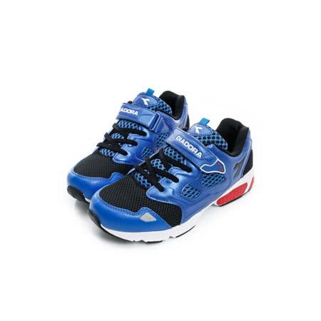 DIADORA (童) 慢跑鞋 藍黑紅 DA6AKC3556