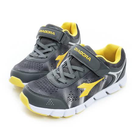 DIADORA (童) 慢跑鞋 灰黃 DA6AKR3568