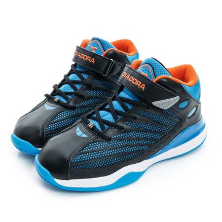 DIADORA (童) 籃球鞋 黑藍 DA6AKB3536