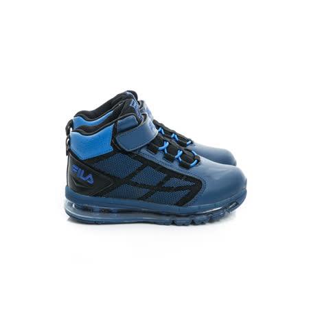 FILA(童)籃球鞋  3B815Q303