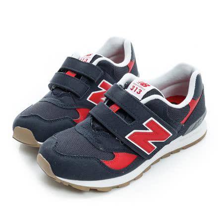 New Balance (大童) 復古慢跑鞋 藍灰紅 K313BRP