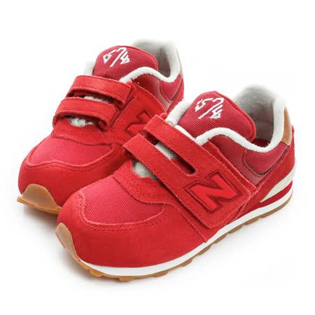 New Balance (童) 經典復古鞋 紅 KV574NJI