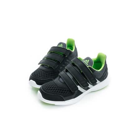 Adidas (童) 慢跑鞋 黑白綠 AQ3863