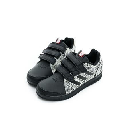 Adidas (童) 經典復古鞋 黑白漫威 AQ2856