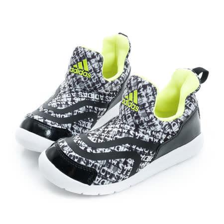 Adidas (童) 慢跑鞋 黑白黃 AQ2862