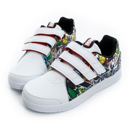 Adidas (童) 經典復古鞋 白彩漫威 S81903