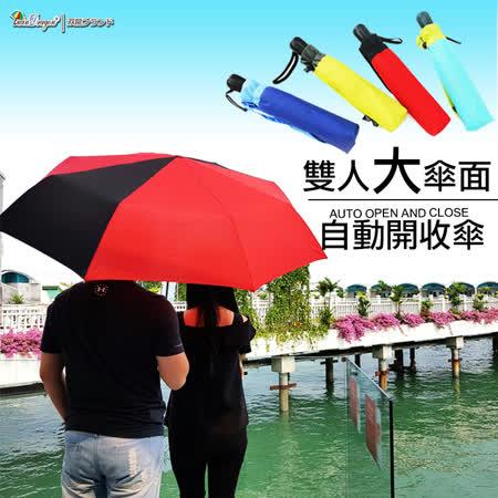 【雙龍牌】137公分雙人大傘面。玩酷極簡超撥水自動開收三折傘(法拉紅)-防風.UV.雙人傘親子傘B7549C