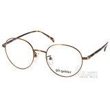 Go-Getter眼鏡 文青簡約圓框款 (銅-琥珀)#GO2004 ANGD