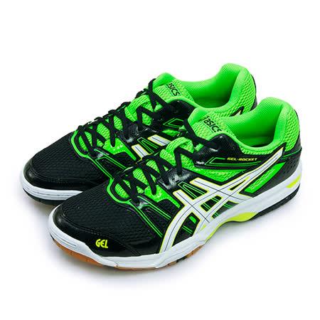 【男】ASICS亞瑟士 羽、排球鞋 GEL-ROCKET 7 黑螢綠 B405N-9085