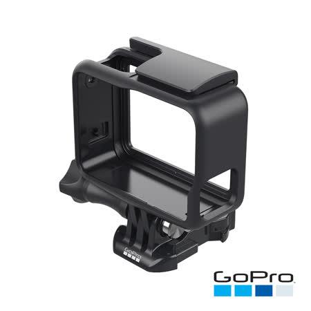 【GoPro】HERO5 Black專用外框AAFRM-001(忠欣公司貨)
