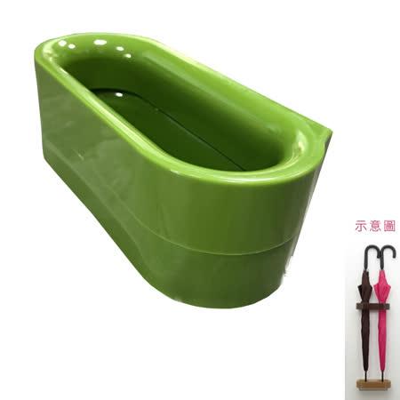 PUSH! 居家生活用品 磁吸附式雨傘收納架收納盒(多支收納型)I36-1綠色