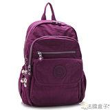 【法國盒子】率性輕盈多格層後背包(紫紅)1503