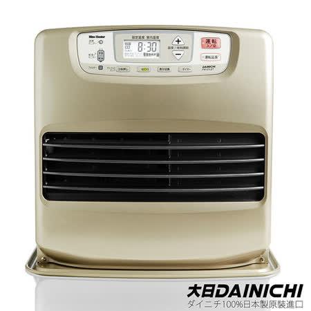 【日本製造】大日DAINICHI 智能溫控煤油電暖器(香檳金/FW-57LET)