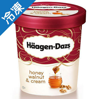 哈根達斯 冰淇淋品脫 蜂蜜胡桃 473ml