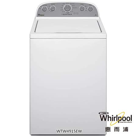 Whirlpool惠而浦13公斤美式經典直立洗衣機WTW4915EW 送安裝